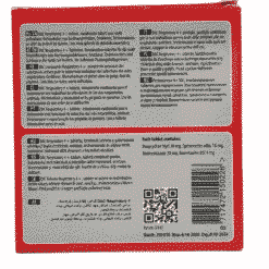 Dac Pharma Respiratoire 4 + 1 tabletten